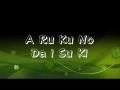 散步 日文教唱版
